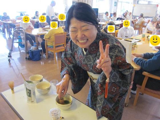 HP用お茶会画像.jpg
